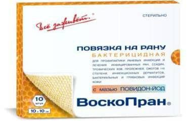 Противораневая повязка Воскопран с повидон-йодом 10х10 см