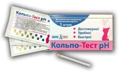 Тест-полоски для определения pH вагинальной жидкости Кольпо-Тест pH ( 3 теста в коробке)