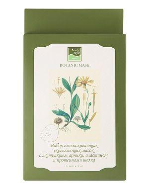 Маска ботаническая Beauty Style с экстрактом арники, эластином и протеинами шелка арт: 4501305