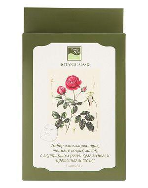 Маска ботаническая Beauty Style с экстрактом лепестков розы, коллагеном и протеинами шелка арт: 4501308