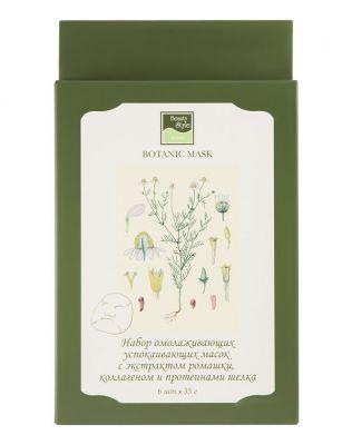 Маска ботаническая успокаивающая Beauty Style с экстрактом ромашки, коллагеном и протеинами шелка арт: 4501304