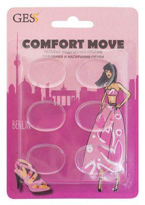Подушечки гелевые против давления и натирания обуви COMFORT MOVE