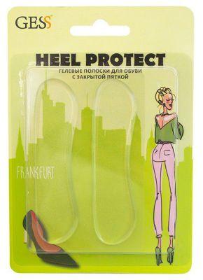 Полоски гелевые для обуви с закрытой пяткой HEEL PROTECT