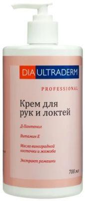 Крем DiaUltraDerm (ДиаУльтраДерм) для рук и локтей банка 700 мл