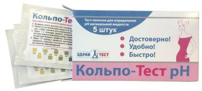 Тест-полоски для определения pH вагинальной жидкости Кольпо-Тест pH ( 5 тестов в коробке)