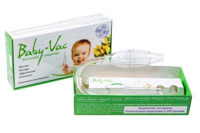Аспиратор назальный Baby Vac (Бэйби Вак)