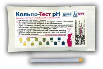Тест-полоски для определения pH вагинальной жидкости Кольпо-Тест pH (1 тест )