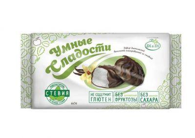 """Зефир DiDi """"Умные сладости"""" на основе стевии со вкусом ванили, глазированный 150 г"""