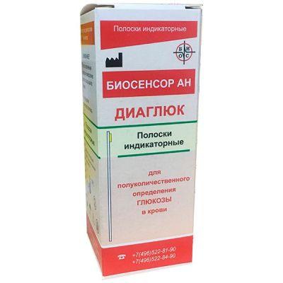 Тест-полоски Диаглюк № 50 на глюкозу по крови