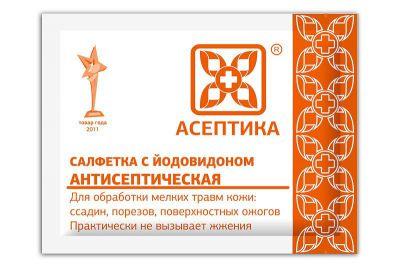 Салфетка антисептическая стерильная с йодовидоном Асептика 135х185 мм