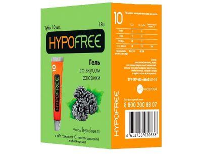 HYPOFREE (Гипофри) гель в тюбике 1 ХЕ вкус ежевики (коробка из 10 тюбиков)