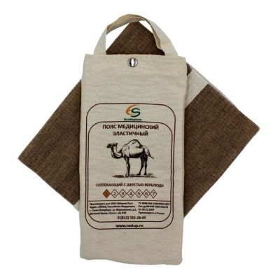 Пояс согревающий разъёмный Eco Sapience (шерсть верблюда) #5 99-109