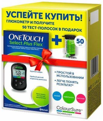 Глюкометр One Touch Select Flex Plus+ 50 тест-полосок