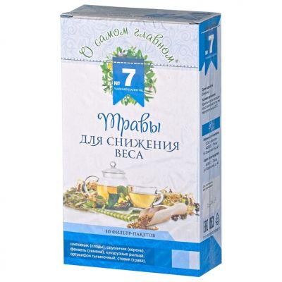 """Чайный напиток """"О самом главном"""" № 7 для снижения веса"""