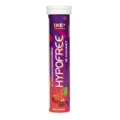HYPOFREE (Гипофри) туба из 18 конфет со вкусом вишни
