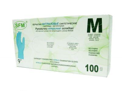 Перчатки нитриловые смотровые нестерильные М SFM № 100