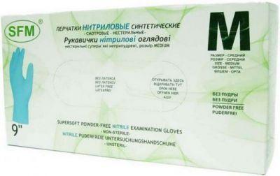Перчатки нитриловые смотровые нестерильные М SFM № 50