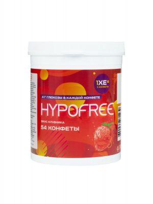 HYPOFREE (Гипофри) банка из 54 конфет со вкусом клубники