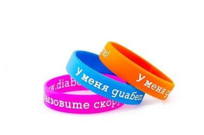 """Браслет силиконовый """"У меня диабет"""" различные цвета и размеры"""