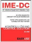 Контрольный раствор IME-DC (АЙМЕ-ДИСИ)