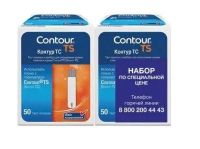 Тест-полоски Contour TS (Контур ТС) № 50 2 упаковки
