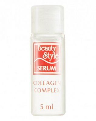 Комплекс- сыворотка Beauty Style для глаз и лица с коллагеном, упаковка из 12 ампул по 5 мл арт: 4515102
