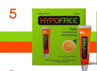 HYPOFREE (Гипофри) гель в тюбике 0,5 ХЕ вкус апельсина (коробка из 10 тюбиков)